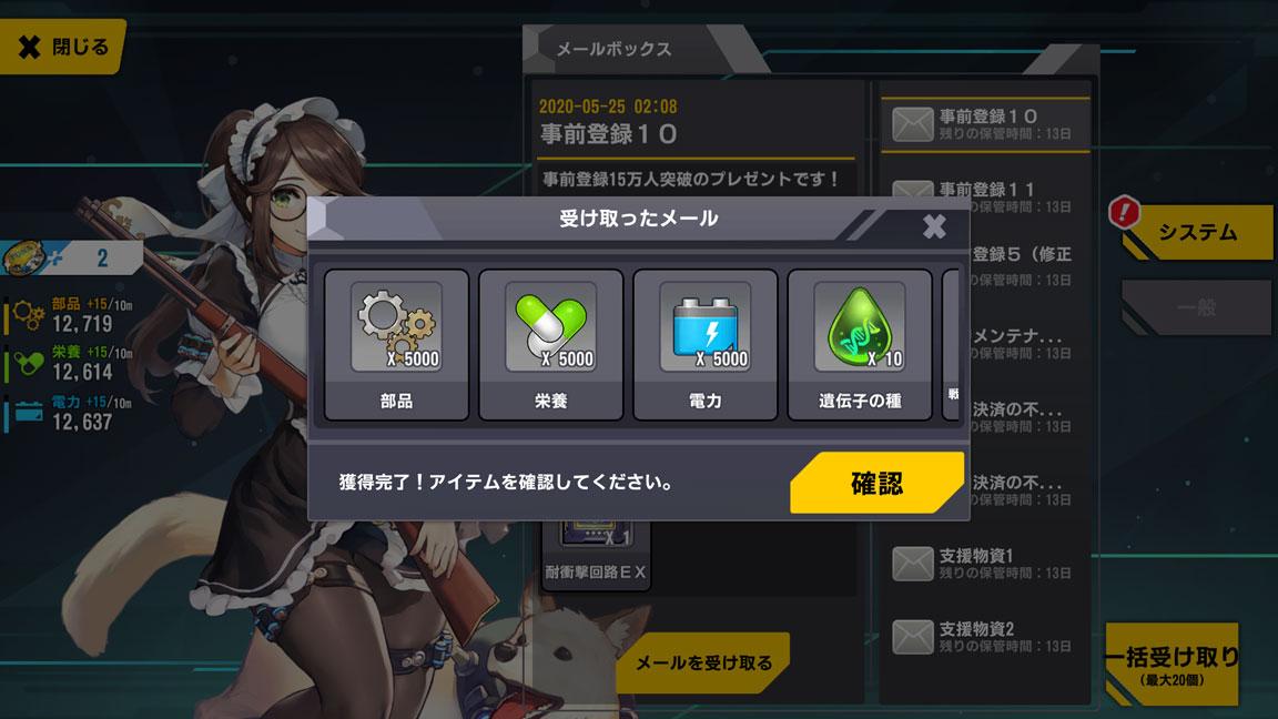 Screenshot_20200525-231550