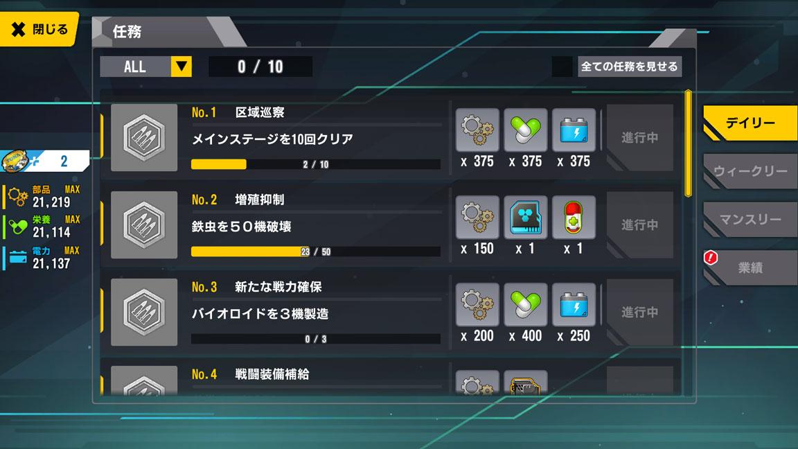 Screenshot_20200525-231634