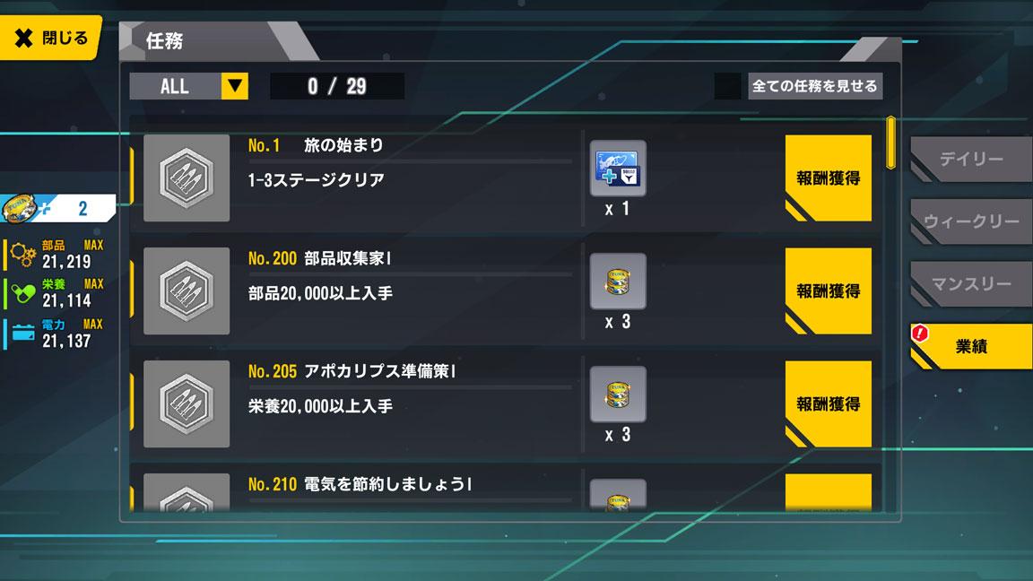 Screenshot_20200525-231639