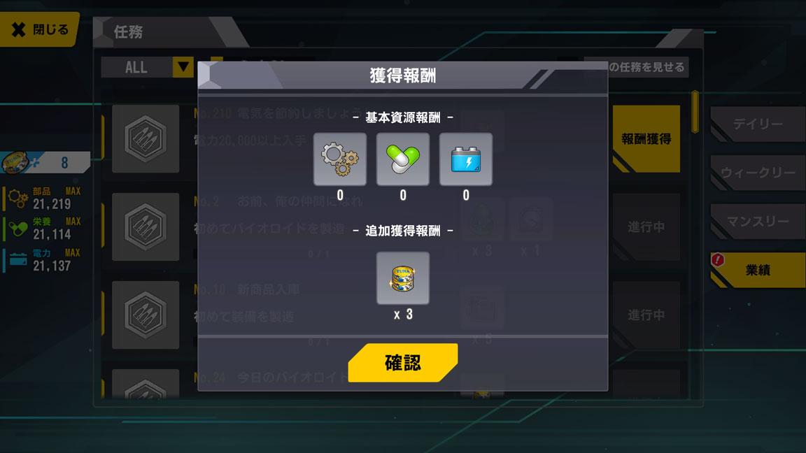Screenshot_20200525-231646