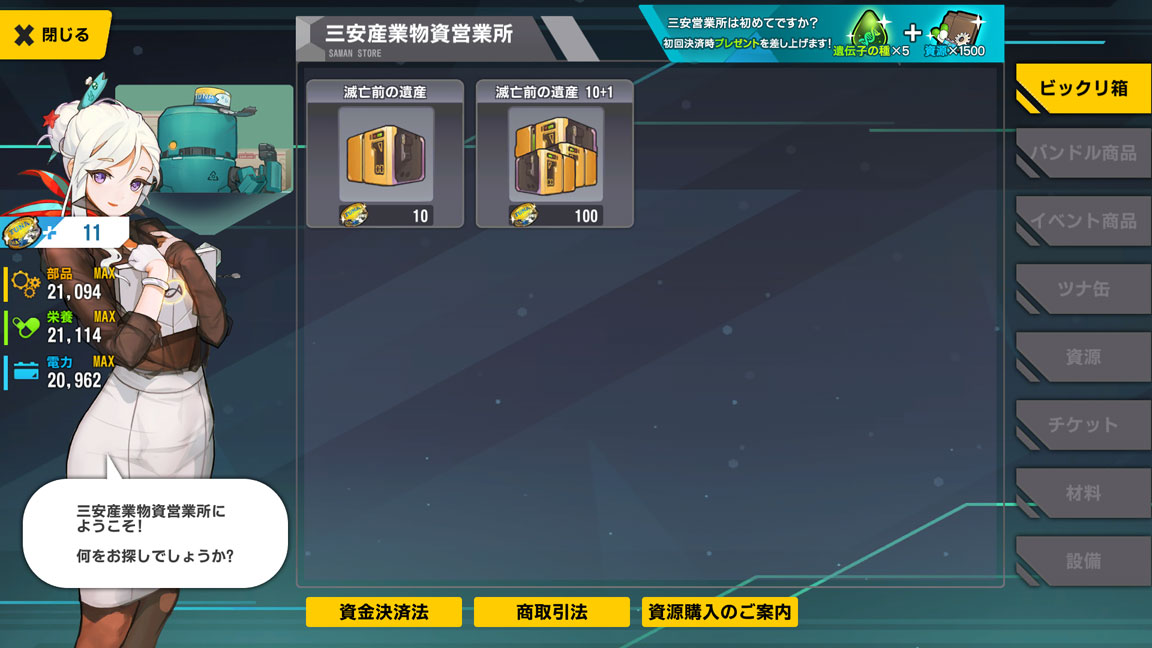 Screenshot_20200525-232003