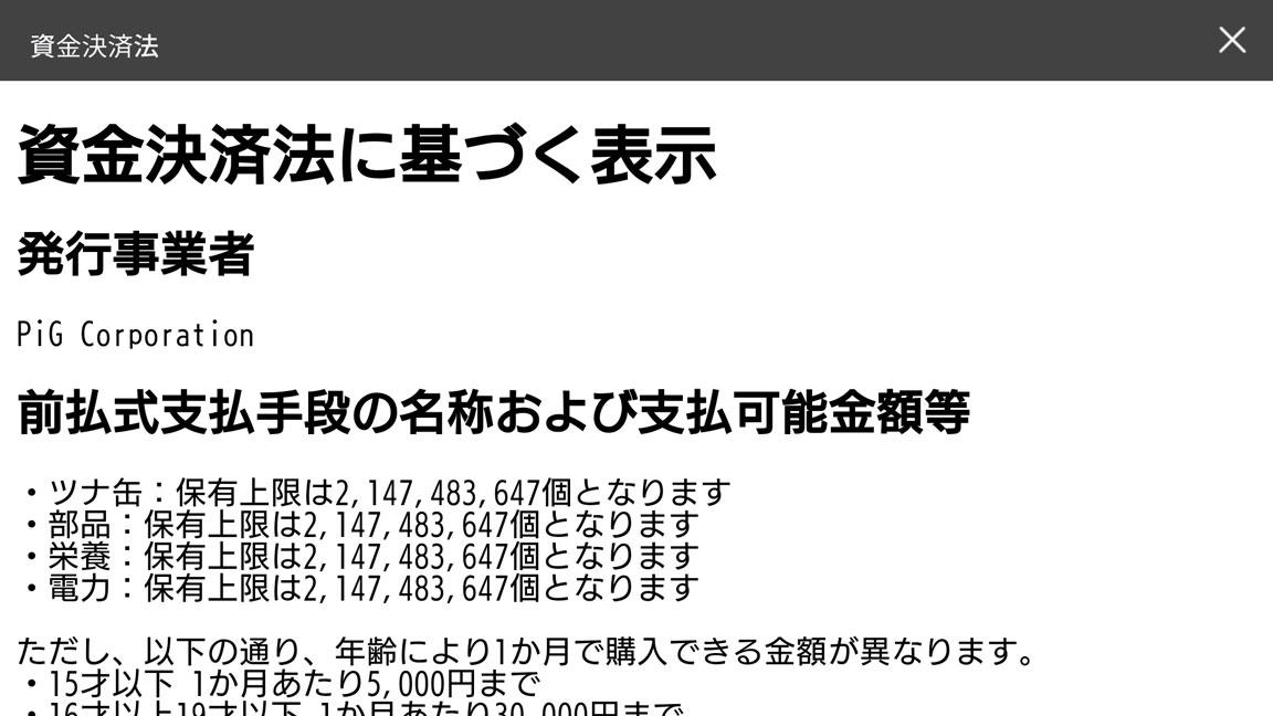 Screenshot_20200525-232020
