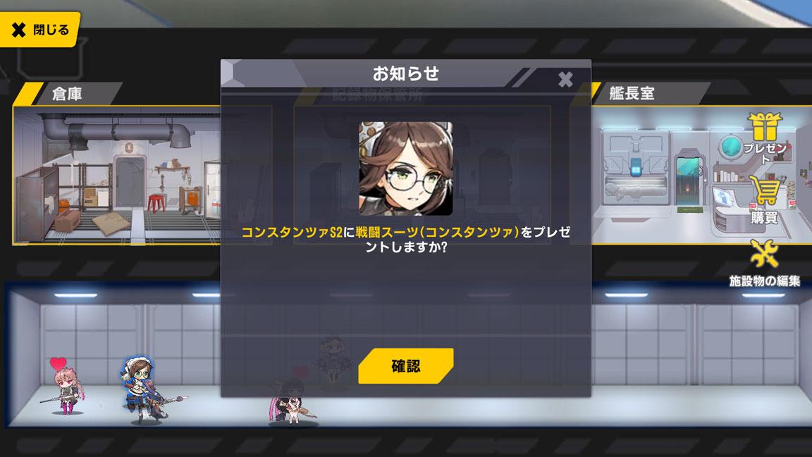 Screenshot_20200525-232058