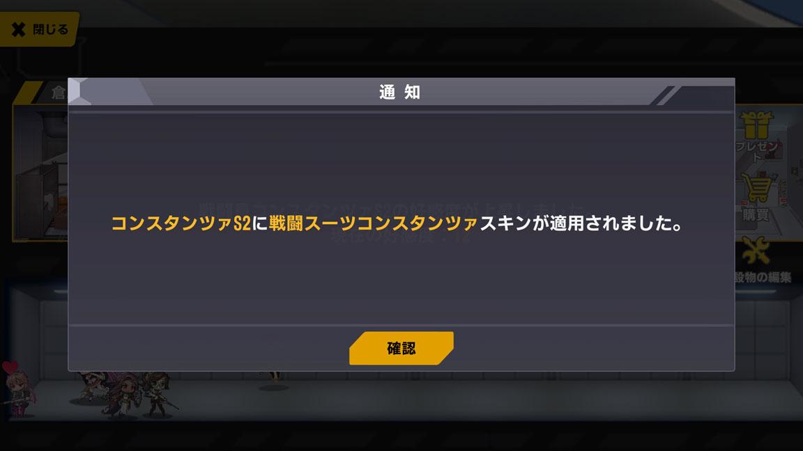 Screenshot_20200525-232106