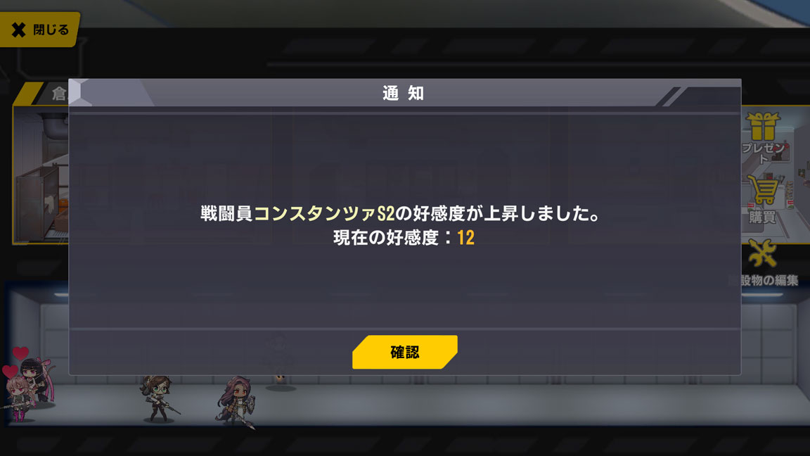 Screenshot_20200525-232110