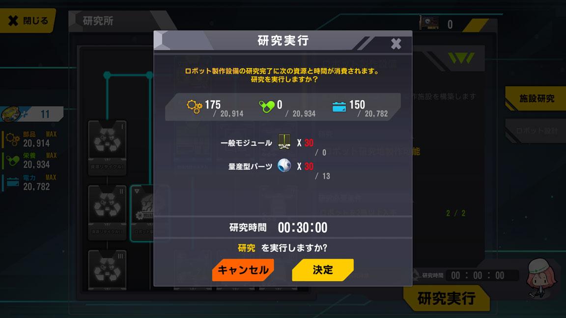 Screenshot_20200526-010411