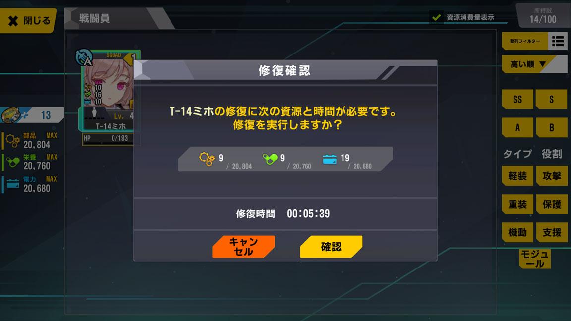 Screenshot_20200526-011229
