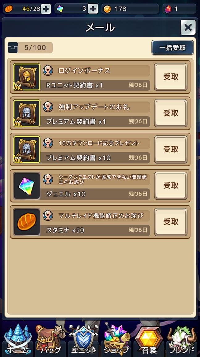 Screenshot_20200529-230833