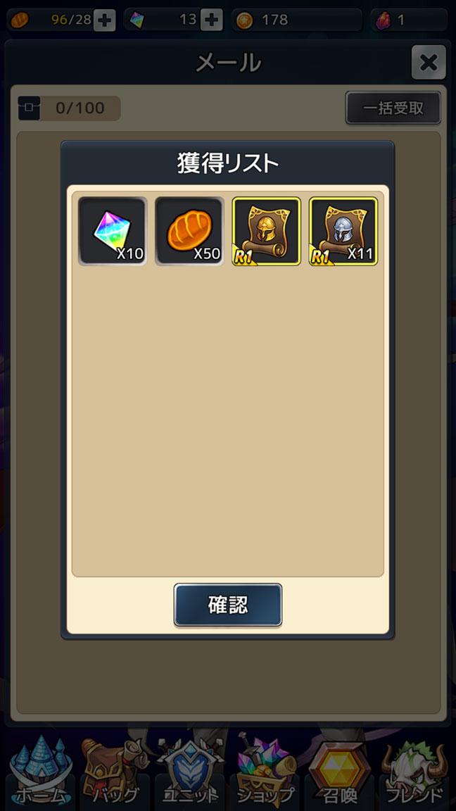 Screenshot_20200529-230836