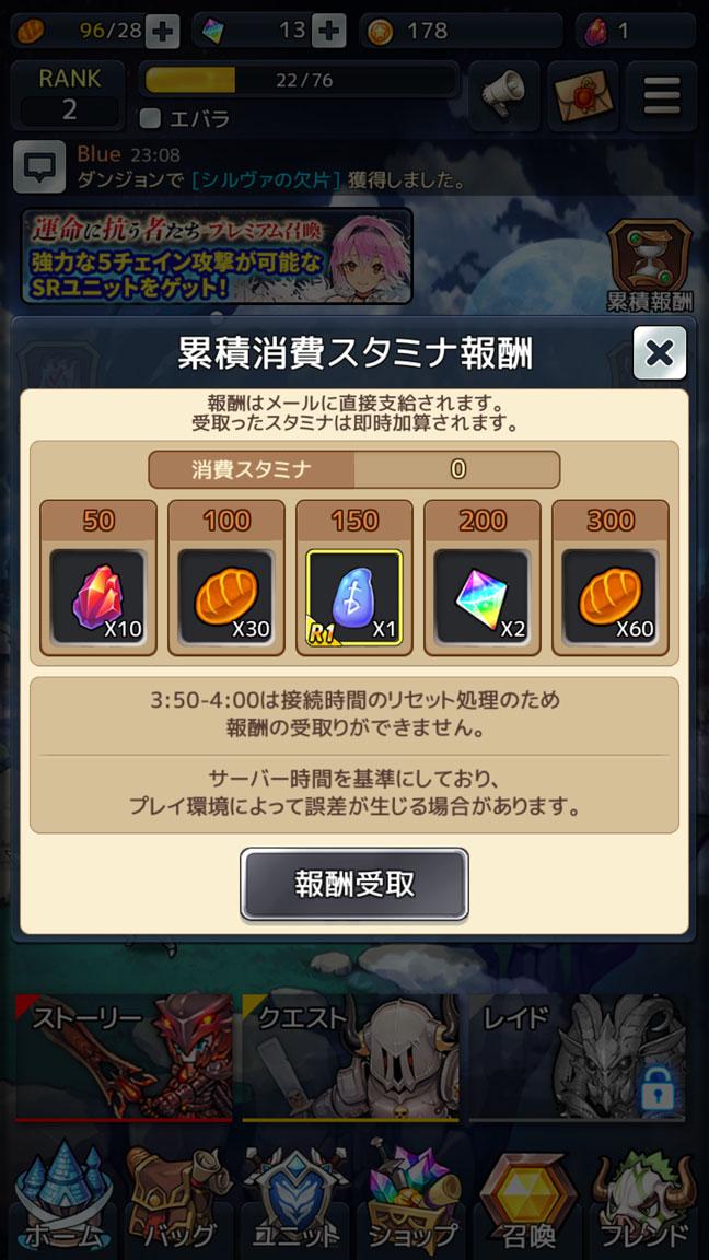 Screenshot_20200529-230908