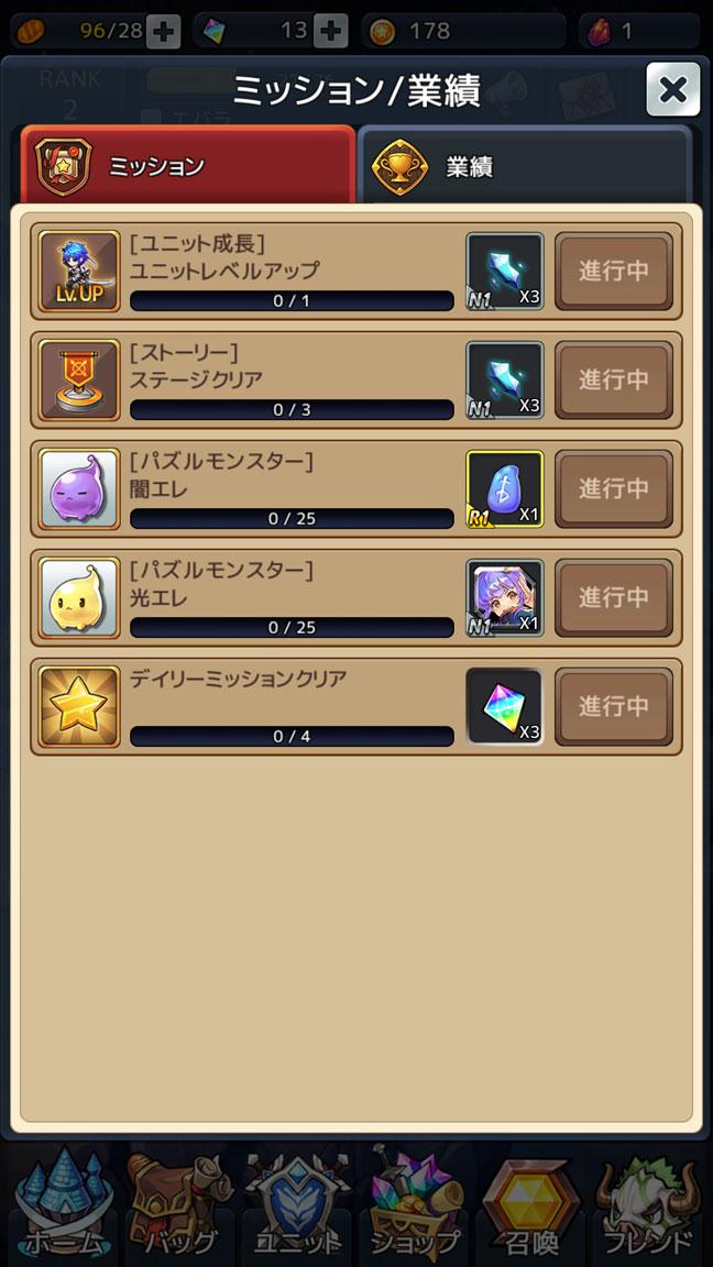 Screenshot_20200529-230912