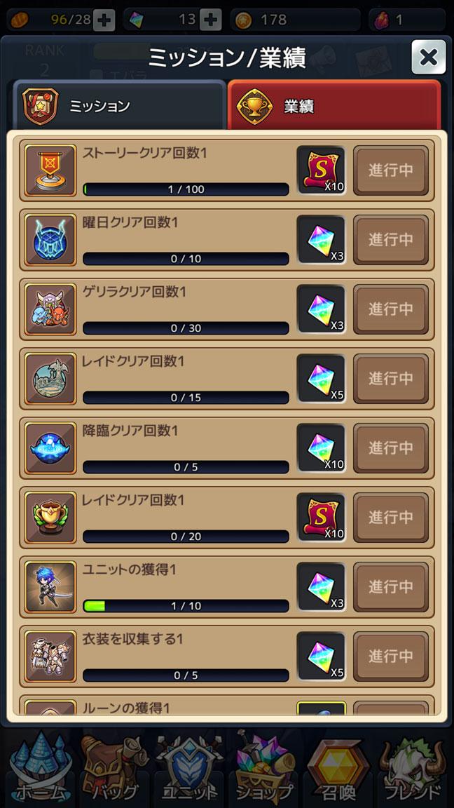 Screenshot_20200529-230915