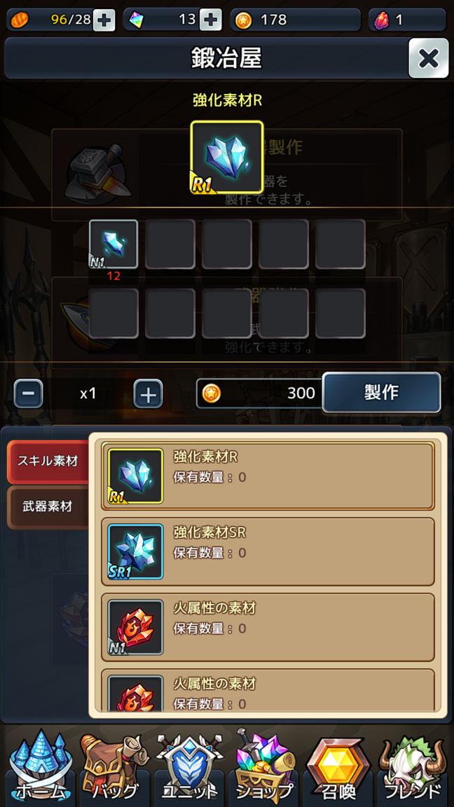 Screenshot_20200529-231015