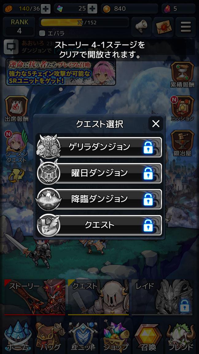 Screenshot_20200529-232755