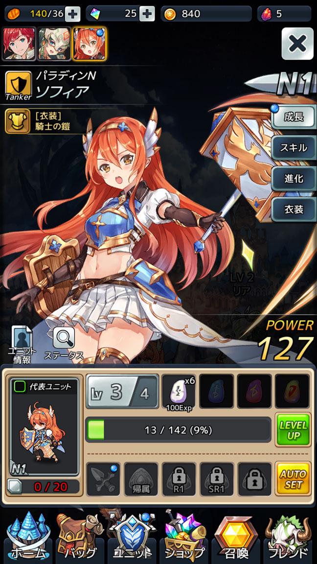 Screenshot_20200529-232825