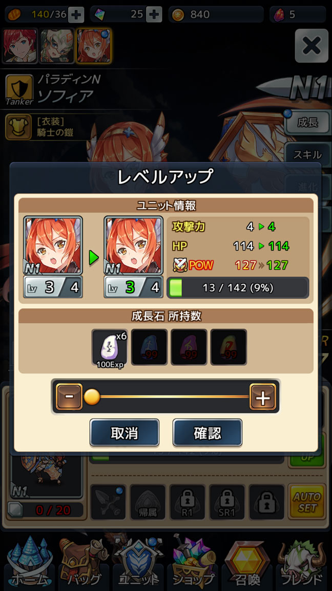 Screenshot_20200529-232830