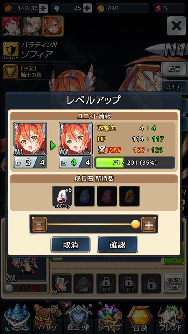 Screenshot_20200529-232847