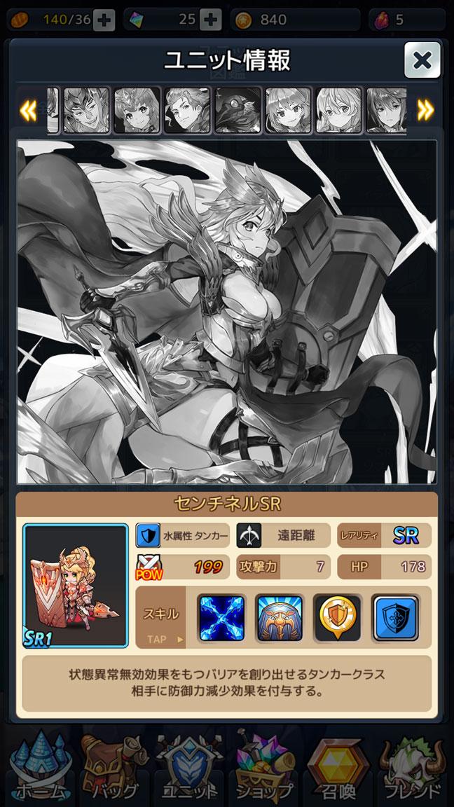 Screenshot_20200529-232936