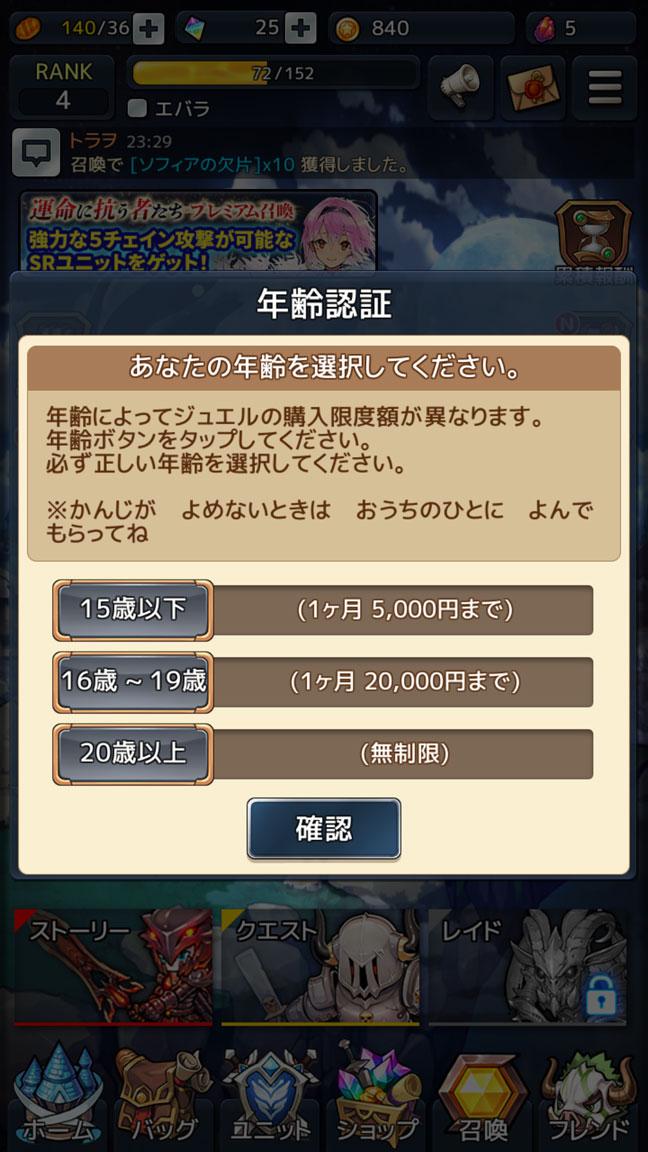 Screenshot_20200529-232943