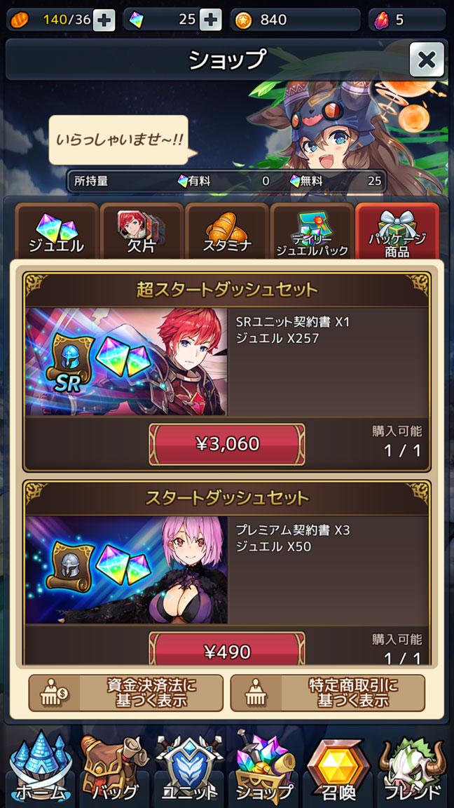 Screenshot_20200529-232958