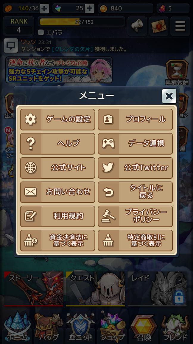Screenshot_20200529-233122