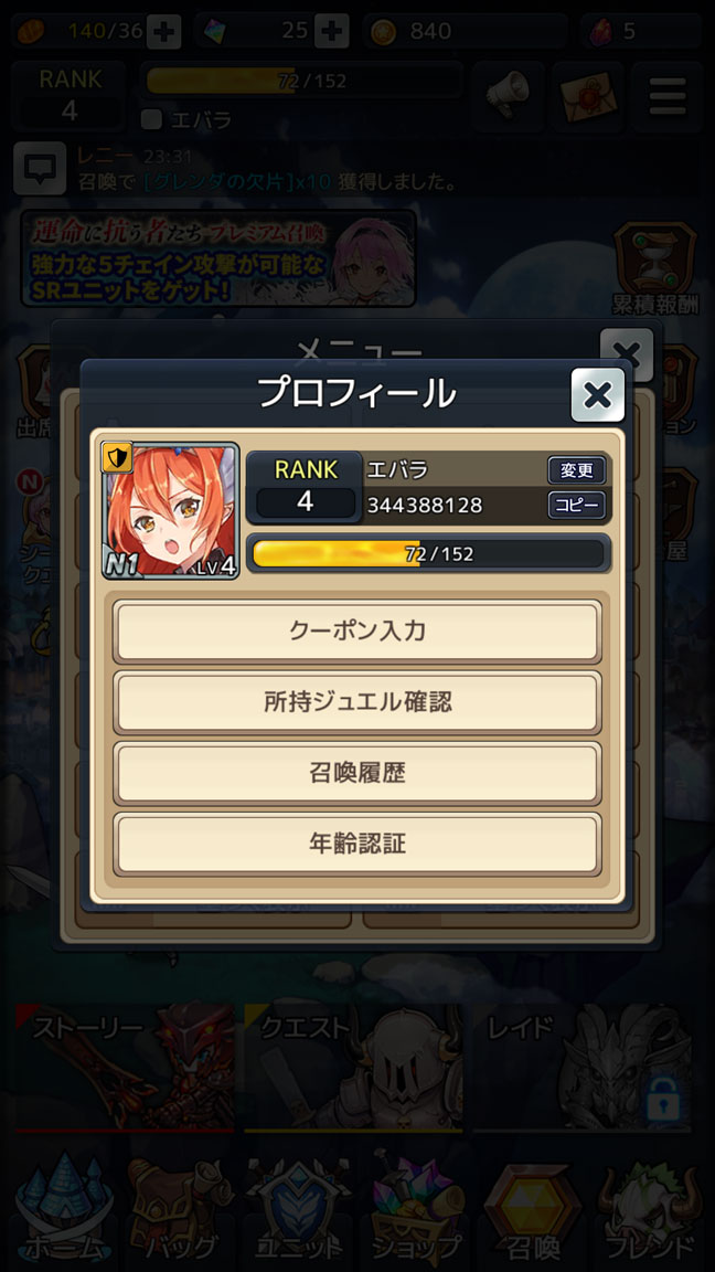 Screenshot_20200529-233130