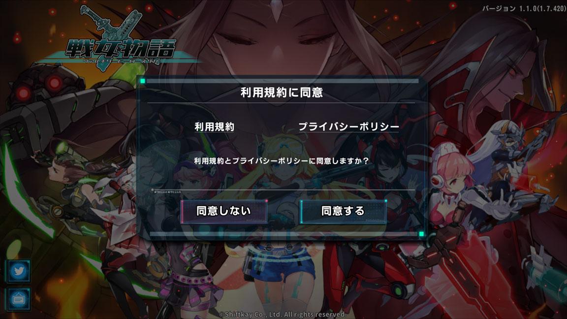Screenshot_20200510-104624