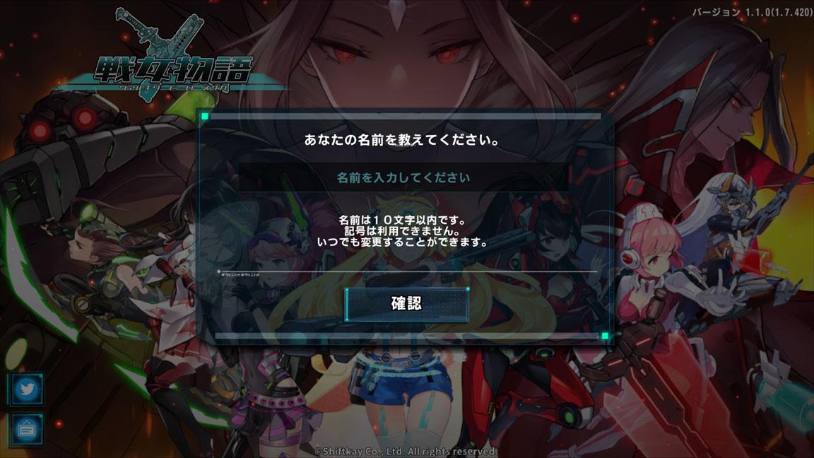 Screenshot_20200510-104645