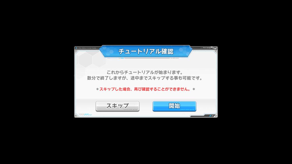 Screenshot_20200601-234908