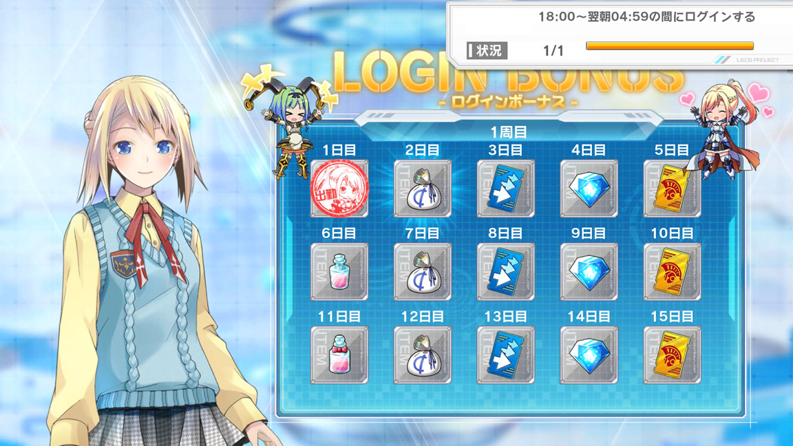 Screenshot_20200601-235734