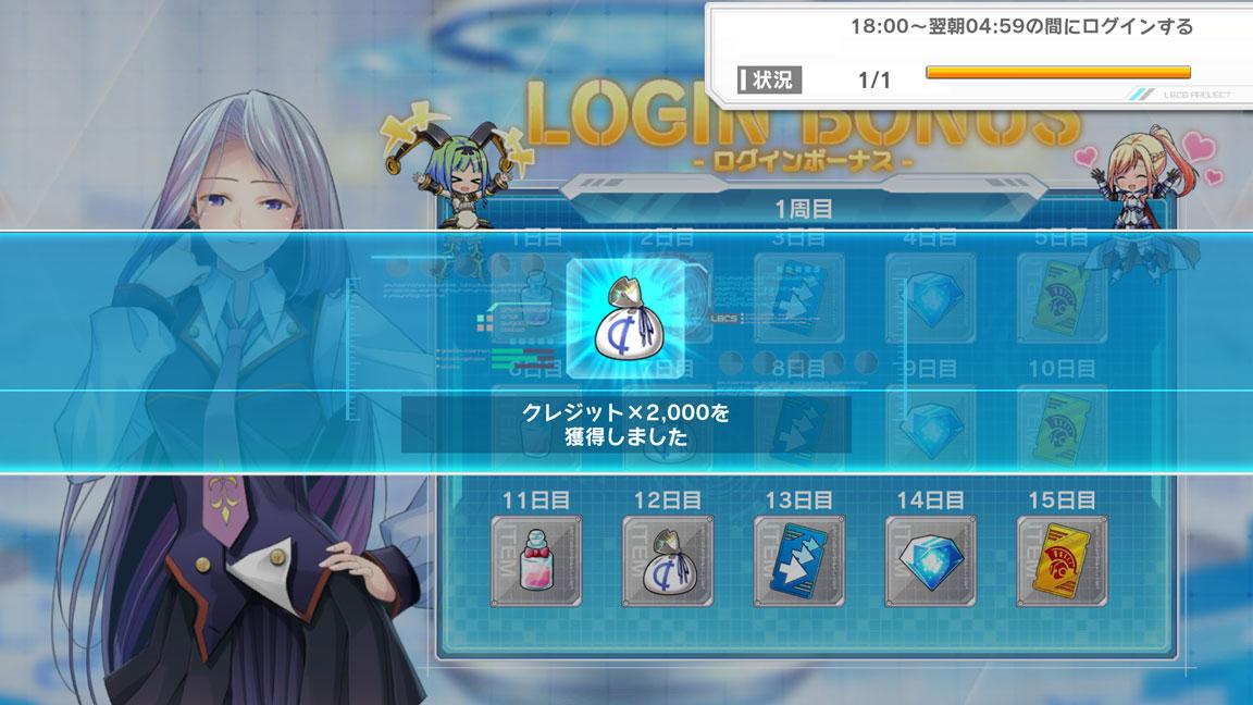 Screenshot_20200607-024521