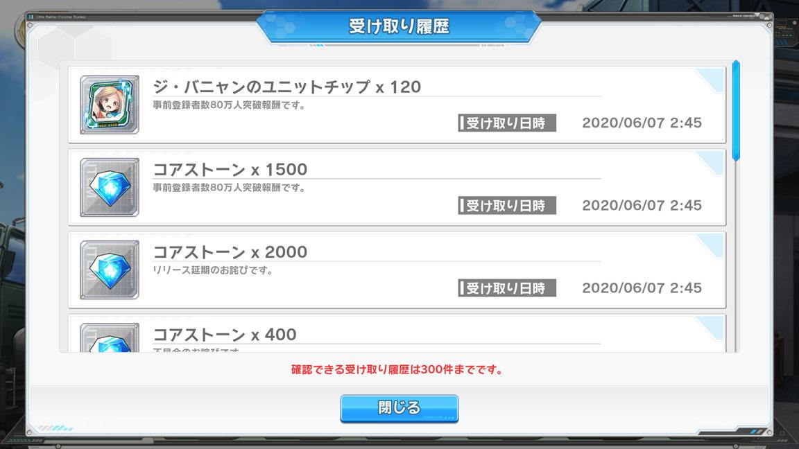 Screenshot_20200607-024558