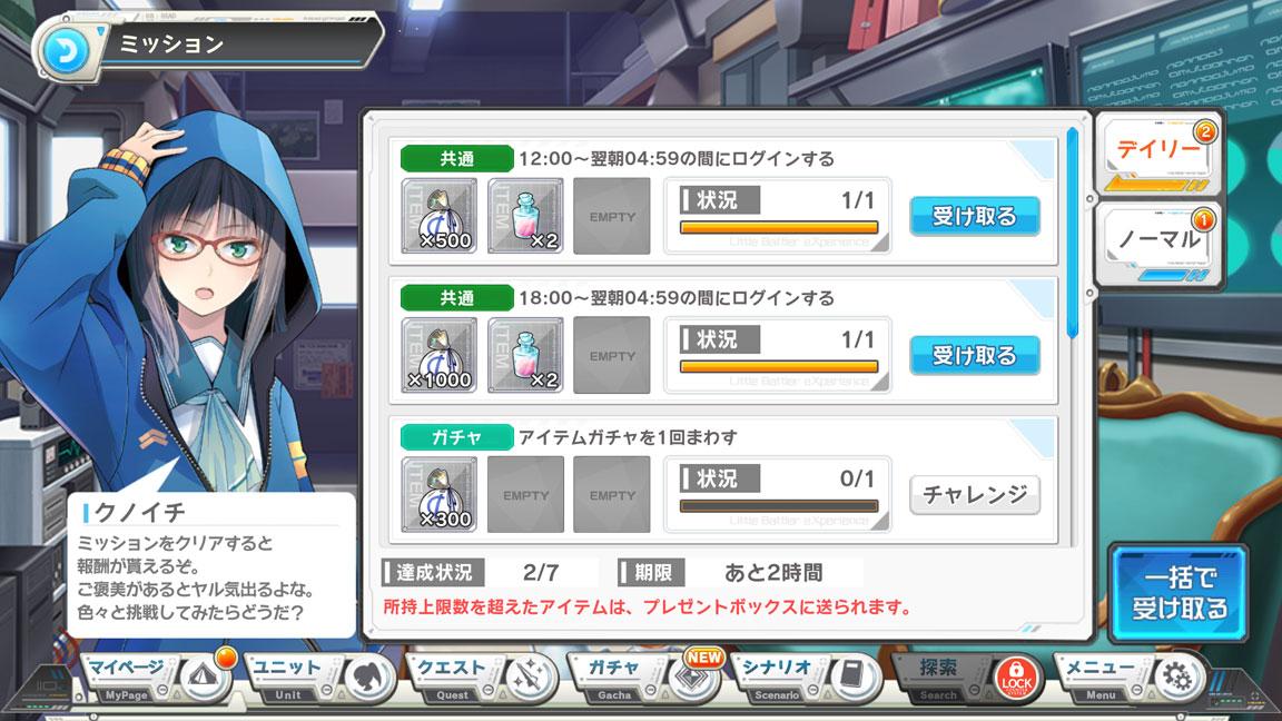 Screenshot_20200607-024606