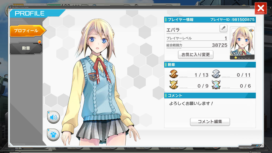 Screenshot_20200607-024723