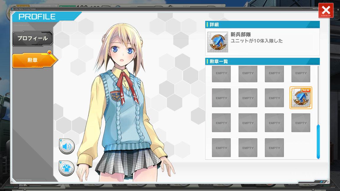 Screenshot_20200607-024730