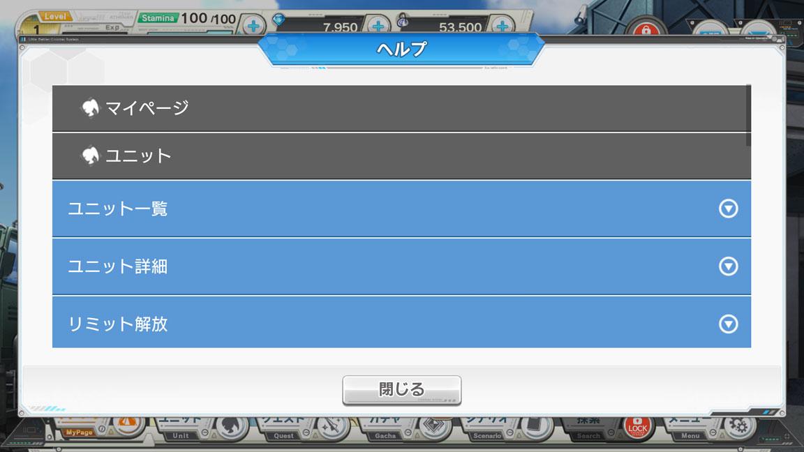Screenshot_20200607-024743