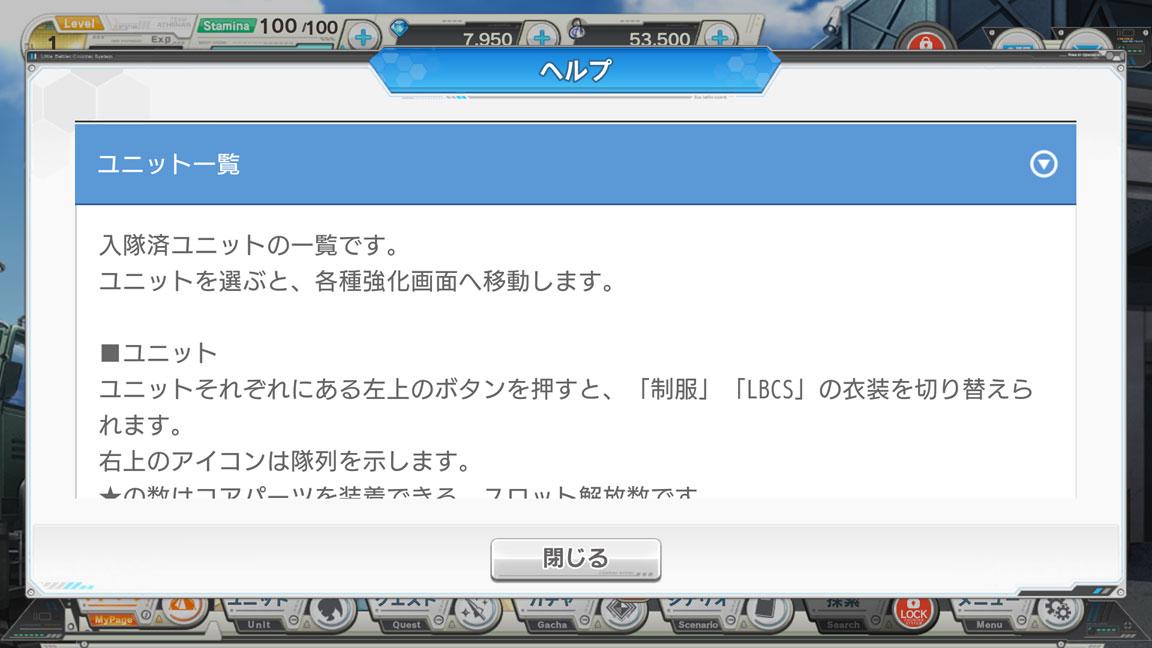Screenshot_20200607-024749