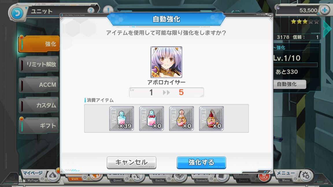 Screenshot_20200607-024813