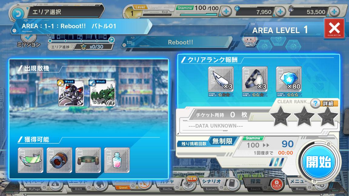Screenshot_20200607-024930
