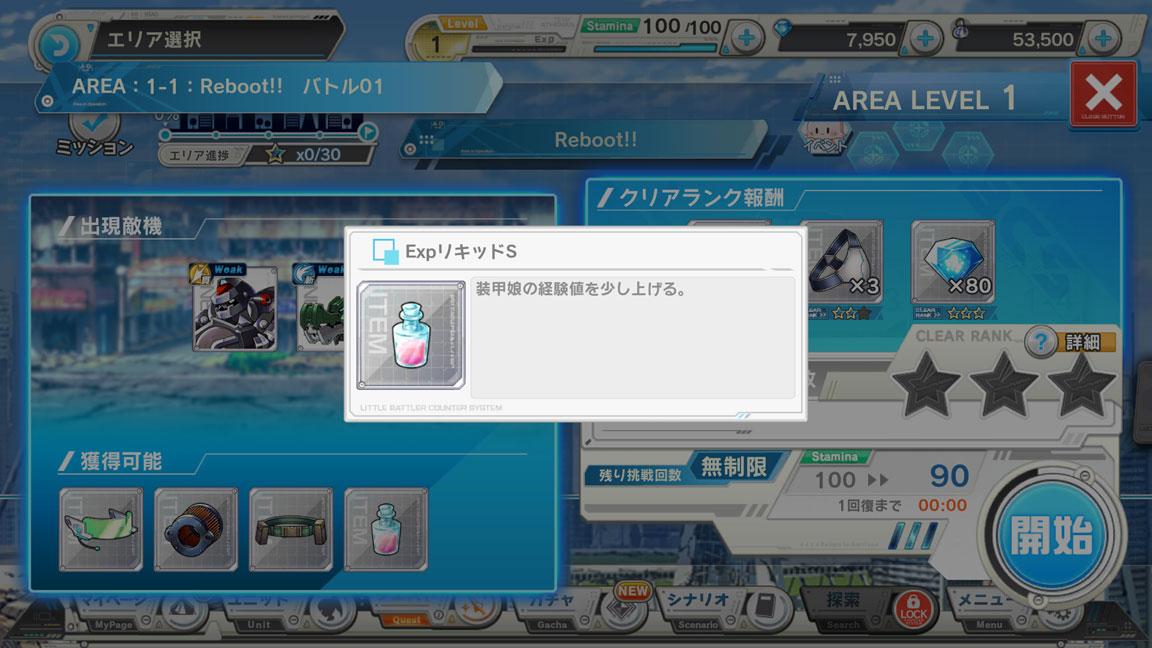 Screenshot_20200607-024944