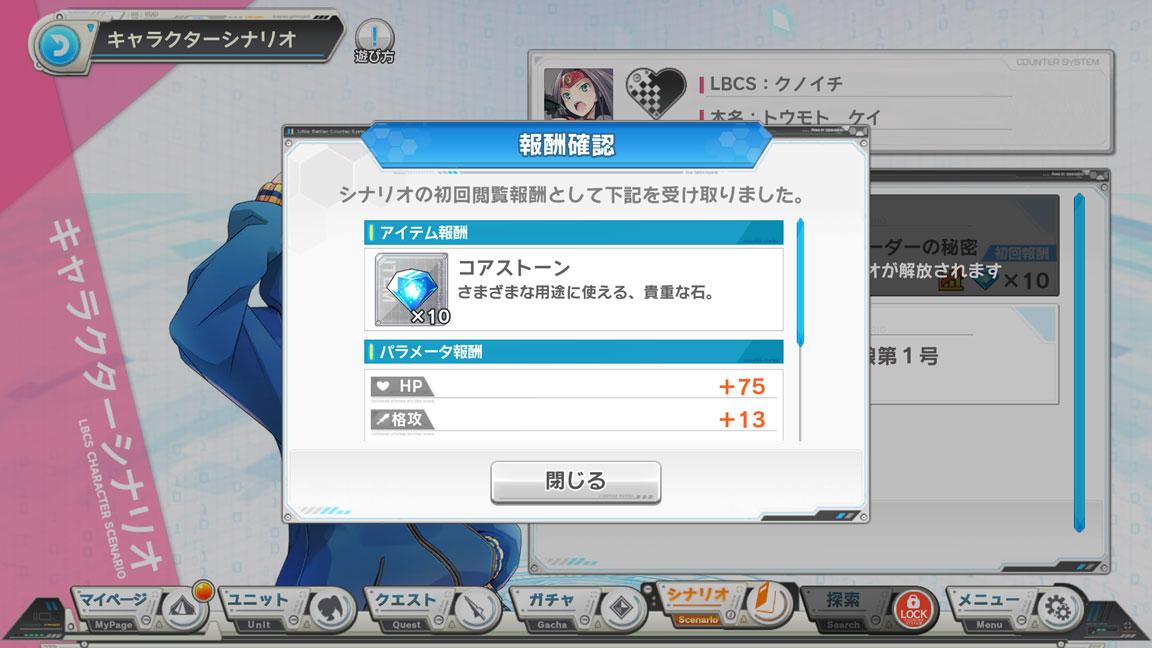 Screenshot_20200607-025308