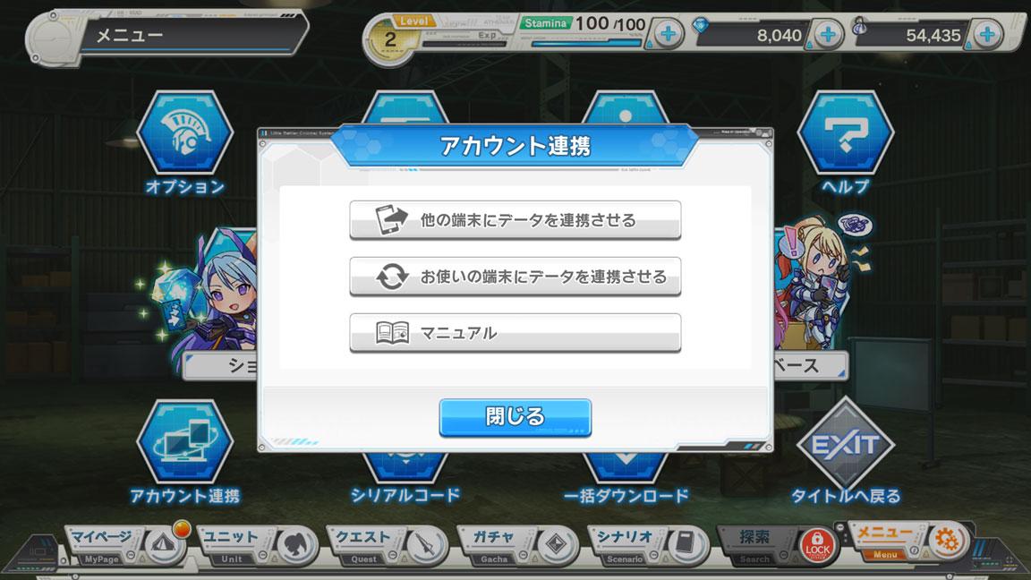 Screenshot_20200607-025503