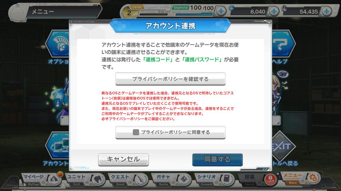 Screenshot_20200607-025510
