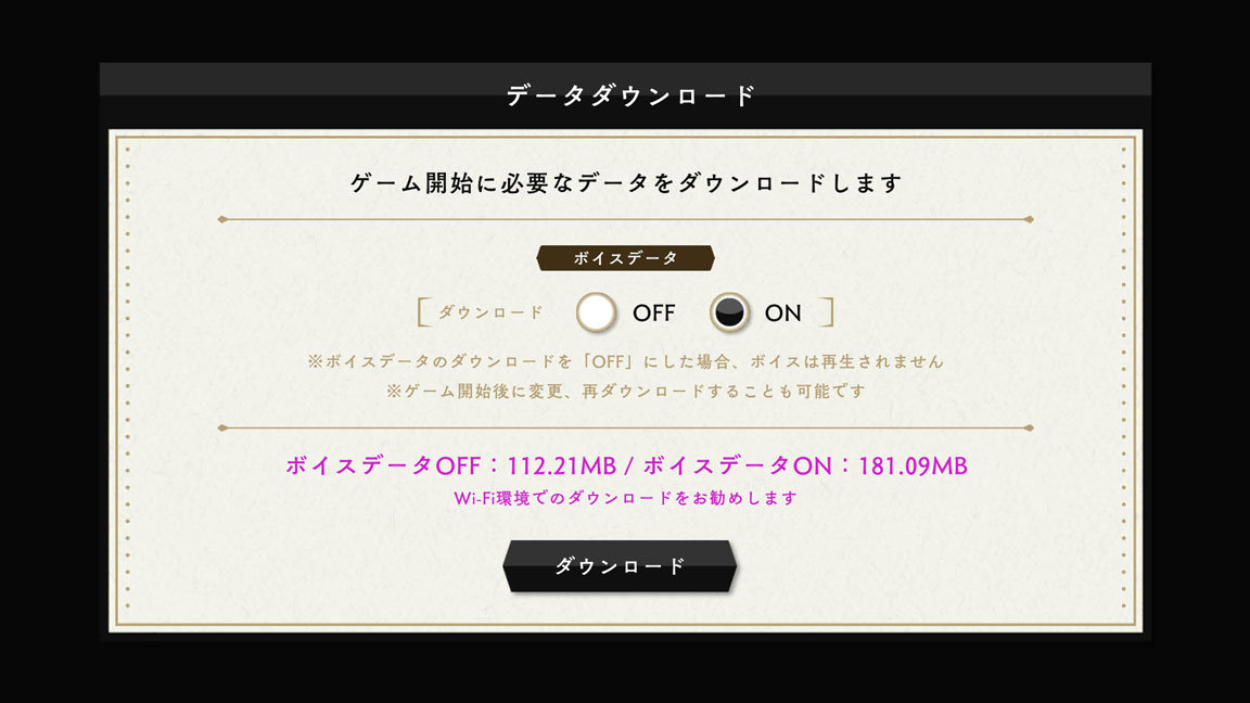 Screenshot_20200607-174849