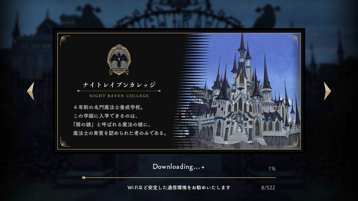 Screenshot_20200607-174859