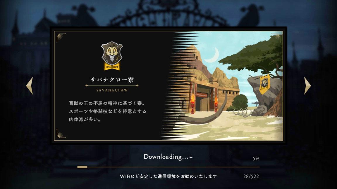 Screenshot_20200607-174907