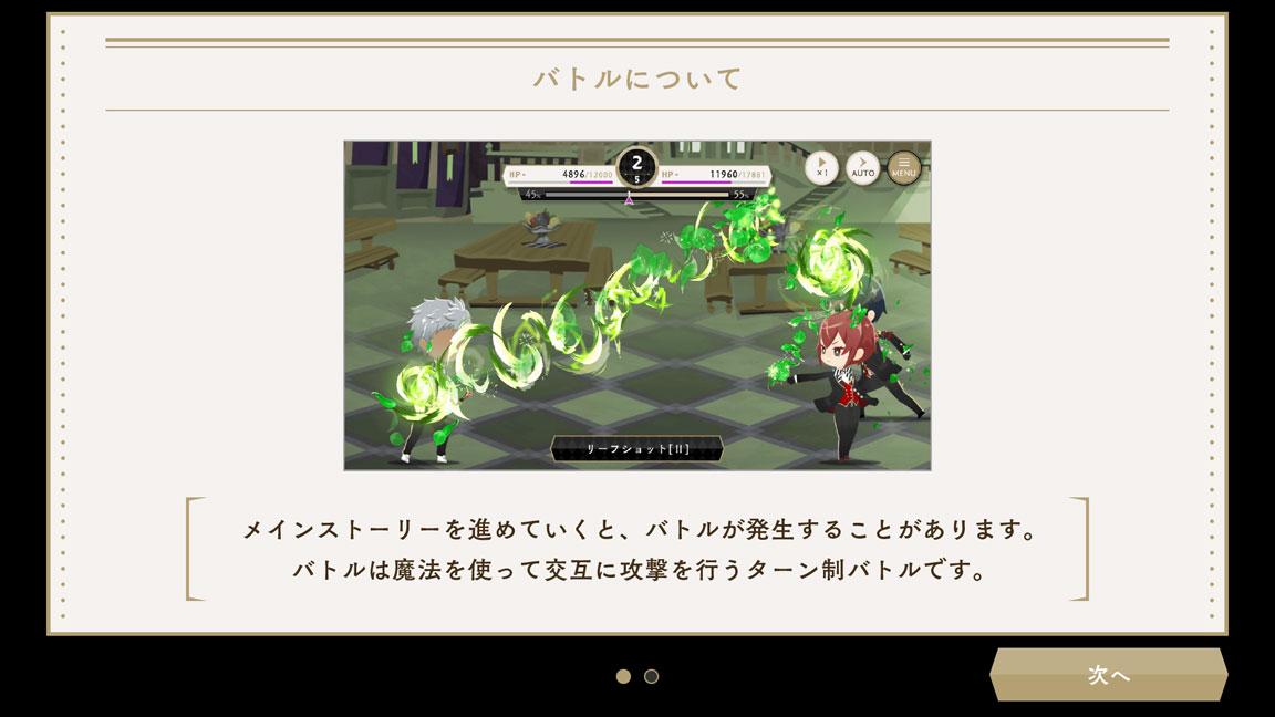Screenshot_20200607-175432