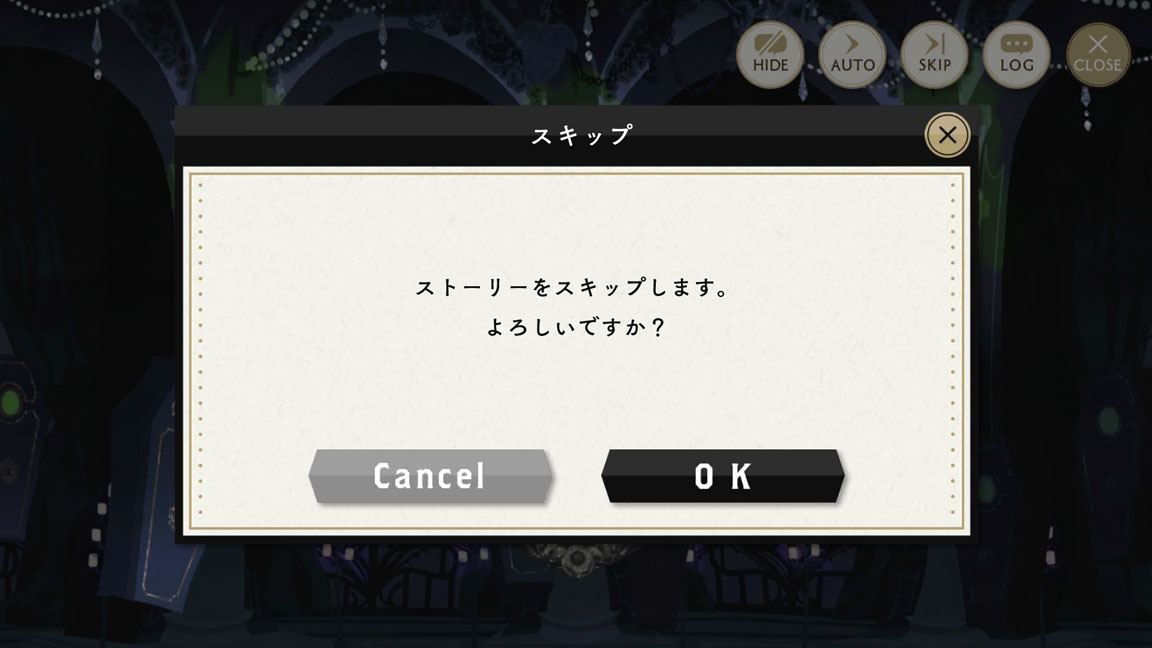 Screenshot_20200607-175837