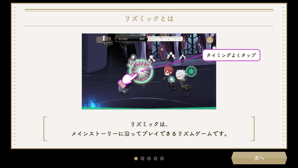 Screenshot_20200607-180040