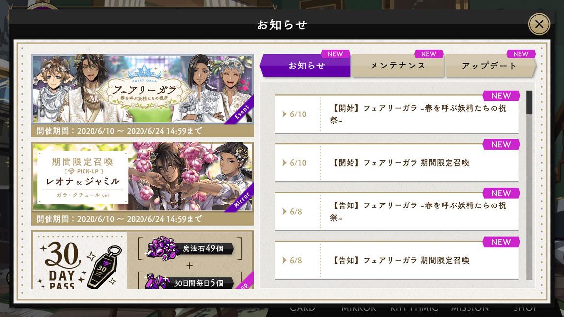 Screenshot_20200613-143943